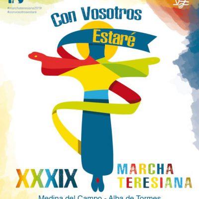 LA XXXIX MARCHA TERESIANA HARÁ NOCHE EN FRESNO EL VIEJO DEL 17 AL 18 DE SEPTIEMBRE